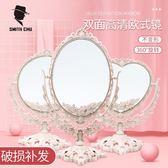 化妝鏡 鏡子化妝鏡梳妝學生臺式桌面公主少女大小號鏡高清雙面宿舍歐式鏡