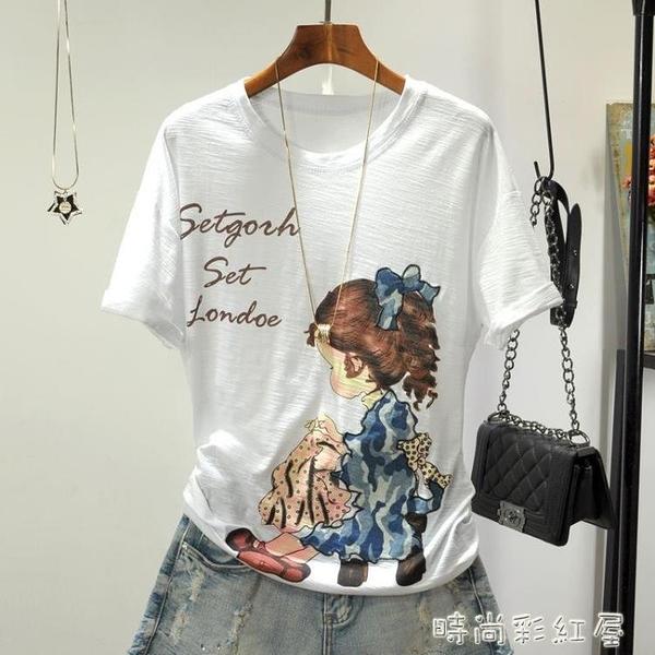 2020年夏新款純棉條紋字母圓領竹節棉休閒夏季寬鬆t恤女短袖體恤「時尚彩紅屋」