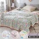 100%精梳純棉 專櫃級厚包邊涼被【多款...