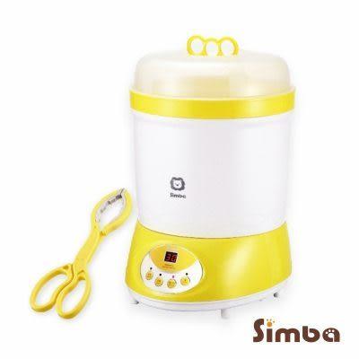 小獅王辛巴 Simba 微電腦高效消毒烘乾機