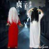 成人兒童女鬼白紅色貞子衣服萬聖節恐怖服裝幽靈筆仙清朝僵尸cos
