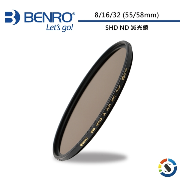 【BENRO百諾】SHD ND 8/16/32  -(55/58mm) 圓形減光鏡