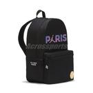 Nike 後背包 Jordan Paris Saint-Germain Backpack 黑 紫 男女款 喬丹 運動休閒 【ACS】 JD2113001AD-001