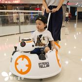 嬰幼兒童電動車四輪搖擺遙控汽車可坐人1-3歲小孩寶寶玩具摩托車