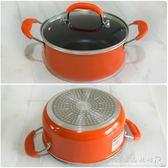 加厚復底電磁爐燃氣通用雙耳湯鍋家用熬湯不粘鍋24cm小鍋火鍋鍋具『』YXS