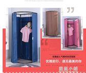 服裝店商場試衣間戶外簡易移動換衣間臨時可拆卸展示架更衣室門簾QM 藍嵐