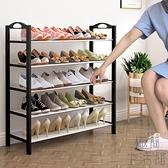 5層款 鞋架子鞋柜家用多層防塵收納室內好看【極簡生活】