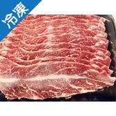美國特選級(US.CHOICE)冷凍無骨牛小排肉片500G/盒【愛買冷凍】