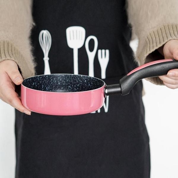 好媽媽日式16CM小煎鍋平底不黏鍋煎蛋班戟不沾鍋燃氣電磁爐通用 卡布奇諾HM