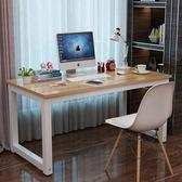 簡易電腦桌臺式桌家用寫字臺書桌簡約現代鋼木辦公桌子雙人桌 IGO