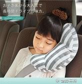 車用護頸枕睡覺神器創意護肩套汽車通用靠枕安全帶頭枕兒童車載枕 wk10710