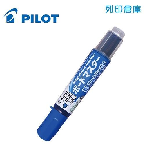 PILOT 百樂 WMBM-12L 藍色 可換卡水白板筆-中字 1支