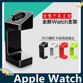Apple Watch 糖果色PC手錶支架 類鋼琴烤漆 智能充電座 智慧手托架 38mm&42mm通用款