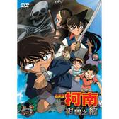 動漫 - 名偵探柯南 劇場版 - 紺碧之棺 DVD (雙語版) + (10週年紀念BOX)