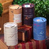存錢筒創意金屬存錢罐節日禮物居家裝飾品擺件防摔零錢罐可存可取儲蓄罐【限時好康八折】