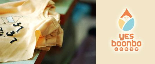yoyobaby2012-hotbillboard-3220xf4x0535x0220_m.jpg