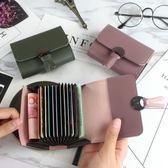 新品正韓女式風琴卡夾時尚卡包信用卡套短版小零錢包卡片包潮【全館88折最後三天】