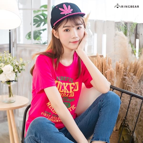 棉T--簡約素雅WICKED街頭英文印圖圓領短袖T恤(黑.桃M-2L)-T177眼圈熊中大尺碼