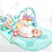 嬰兒腳踏鋼琴健身架器新生幼兒寶寶女男孩益智玩具CC4583『美鞋公社』