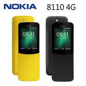 NOKIA 8110 4G 香蕉手機經典復刻版-黃/黑[24期0利率]
