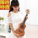 烏克麗麗ukulele-夏威夷吉他26吋桃花心木合板四弦琴樂器6款69x4【時尚巴黎】