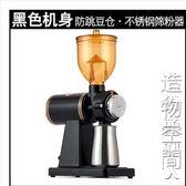 咖啡磨豆機電動咖啡豆研磨機小飛鷹磨豆機外觀磨咖啡豆家用研磨機 220vNMS街頭潮人