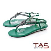 TAS水鑽細帶夾腳涼鞋-森林綠