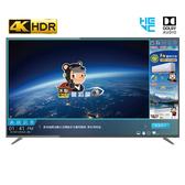 HERAN禾聯 70型 4K聲控智慧連網液晶顯示器+視訊盒 HD-70RDF68 買就送基本安裝