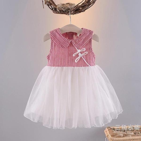 洋裝女童裙子2020新款夏裝兒童洋裝女寶寶洋氣蓬蓬紗裙小女孩公主裙