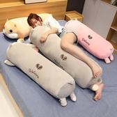 鼠年吉祥物公仔毛絨玩具睡覺抱枕長條床上娃娃玩偶新年禮物男女生 城市科技DF