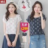 【五折價$299】糖罐子滿版芭蕾舞女孩蝴蝶結印圖連袖上衣→預購(M/L)【E54259】