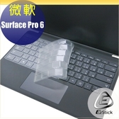 【Ezstick】Microsoft Surface Pro 6 專用 奈米銀抗菌TPU鍵盤保護膜