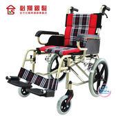 """""""必翔銀髮""""手動輪椅(未滅菌) 輕便看護輪椅 PH-164A  輪椅 【生活ODOKE】"""