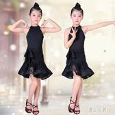 新款兒童拉丁舞裙夏季練功舞蹈服女童考級比賽服演出表演 LC613【優品良鋪】