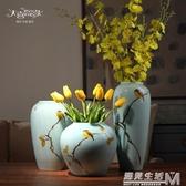 景德鎮陶瓷花瓶擺件 現代中式客廳電視櫃富貴竹干花插家居裝飾品 遇見生活