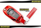 莫名其妙倉庫【4G009A 炫彩鑰匙殼 (折疊)】19 Focus Mk4配件多色鏡面鑰匙保護殼