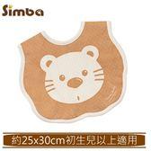 小獅王辛巴-有機棉造型圍兜