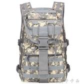 X7箭魚包軍迷雙肩戰術突擊包迷彩電腦包40L男女戶外登山包徒步包 【快速出貨】