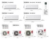 ↙0利率↙MAXE萬士益 約7坪 MAS-41HV32/RA-41HV32 R32變頻冷暖 分離式一對一壁掛型【南霸天電器百貨】