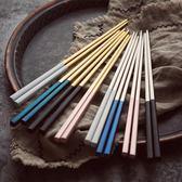 春季熱賣 食品級304不銹鋼筷子 北歐方形防滑防燙高檔筷子 一雙裝家用餐具