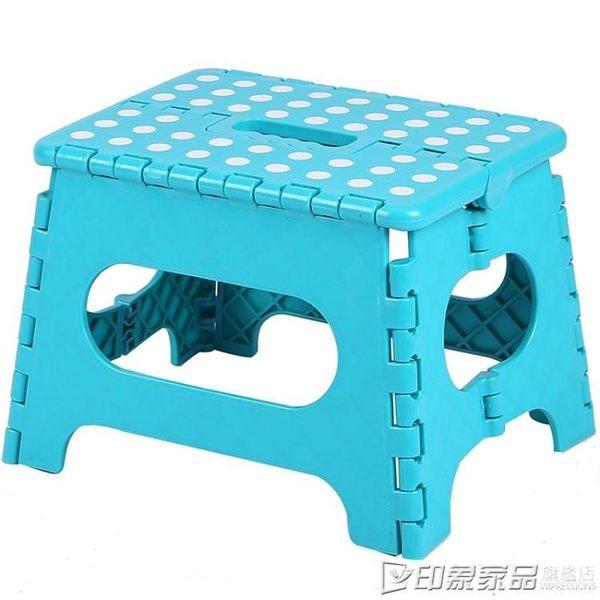 加厚塑料折疊凳子 小板凳馬扎成人小椅子 浴室兒童便攜式輕便板凳 QM『美優小屋』