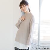 ❖ Hot item ❖ 分層拼接造型針織上衣 - Green Parks