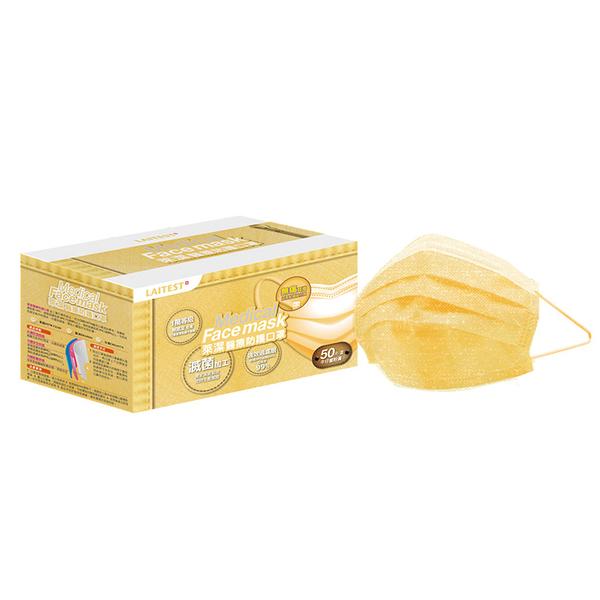 萊潔 醫療防護口罩成人-牛仔蜜粉黃(50入/盒裝)