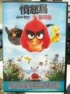 挖寶二手片-B30-正版DVD-動畫【憤怒鳥玩電影】-國英語發音(直購價)