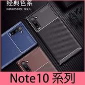 【萌萌噠】三星 Galaxy Note10 Note10+  時尚經典商務新款 碳纖維紋 創意甲殼蟲 全包矽膠軟殼 手機殼