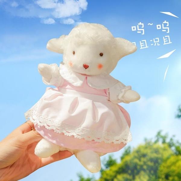 網紅小羊公仔毛絨玩具玩偶抖音同款小坐羊綿羊安撫布娃娃圣誕禮物