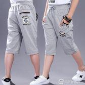 男童褲子七分褲中大童薄款純棉童裝運動中褲 美斯特精品
