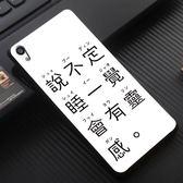 [文創客製化] Sony Xperia XA XA1 Ultra F3115 F3215 G3125 G3212 G3226 手機殼 421 靈感