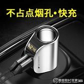 車載充電器汽車上多功能點煙轉換插頭usb接口一拖二轉接頭車充24V  圖拉斯3C百貨