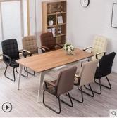 電腦椅家用懶人辦公椅職員椅會議椅學生宿舍座椅現代簡約靠背椅子 茱莉亞